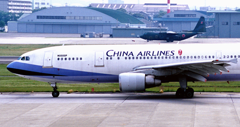 China Airlines flight CI681 - Airbus A300-600R (B-18503)