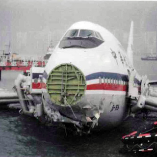 China Airlines Flight Cal605 Aviation Accidents Database