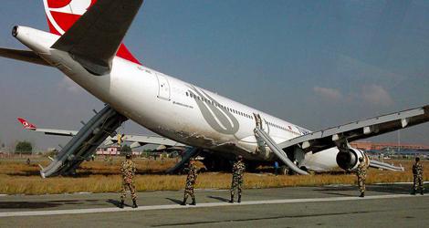 Turkish Airlines - Airbus - A330-303 (TC-JOC) flight TK726