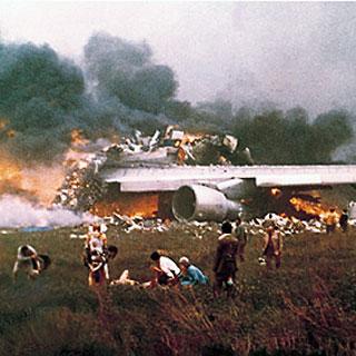 KLM vs PAN AM - BOEING - B747 (PH-BUF N736PA) flights KL4805 - PAA1736