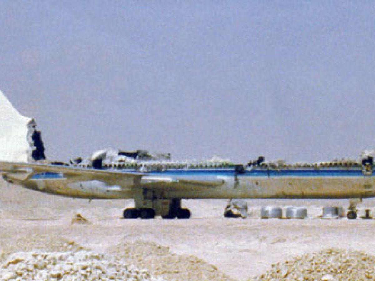 Saudi Arabian Flight Sv163 Aviation Accident Database