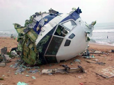 UTA Union Des Transport Africains - Boeing - B727-223 (3X-GDO) flight GIH141