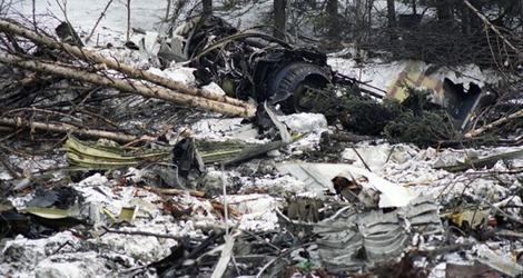Russian Airlines flight AFL593