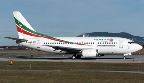 Tatarstan Airlines flight TAK363