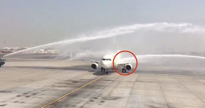Saudia flight SV566
